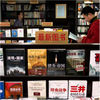 In China, 25 Million People Use Only Their Cell Phones to Read Books