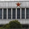 China Says U.S. Routinely Hacks Defense Ministry Websites