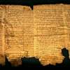 New Imaging System 'Reads' Ancient Scrolls