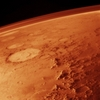 Phonecams May Help Scientists Hunt for Martians