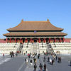 China's 600-Year-Old Forbidden City Comes Alive Online