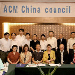 ACM China council meeting