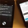 How Does Siri Knockoff Evi Compare to the iPhone's Original Digital Assistant?