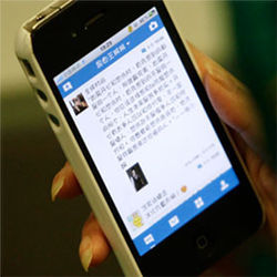 Chinese microblog on phone