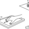 Apple Patents 3d Gesture Ui For Ios Based on Proximity Sensor Input