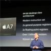 The Real Reasons Apple's 64-Bit A7 Chip Makes Sense