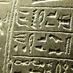Software Helps Linguists Reconstruct, Decipher Ancient Languages, illustration