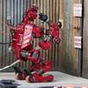 Darpa's Most Challenging Robot Contest Set For June 2015