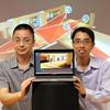 Hong Kong Researchers Develop 3D Tool For Surveillance Footage