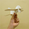 Can an Armadillo Paper Airplane Fly? Autodesk Says Yes