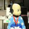 Me, Myself, and Icub: Meet the Robot With a Self