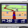 Goodbye Gps? DARPA Prepares New Tracking Technology