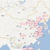 Data Mining Reveals the Extent of China's Ghost Cities