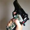 What Makes a 'smart Gun' Smart?