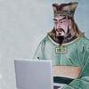 Defending Your Computer From Cyberattacks, Sun Tzu Style