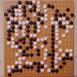 Google AI Algorithm Masters Ancient Game of Go | News