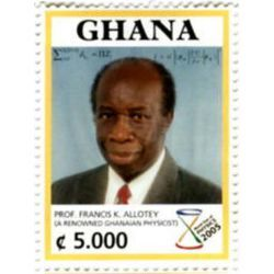 Ghana stamp, Francis Allotey