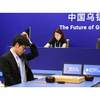 Google's AlphaGo Defeats Chinese Go Master in Win for AI