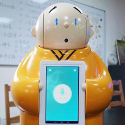 Xian'er, robot monk