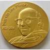 DeepMind AlphaGo Team Receives Inaugural IJCAI Marvin Minsky Medal for Outstanding Achievements in AI