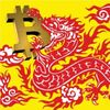 Can China Contain Bitcoin?