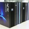 China's Prototype of Exascale Supercomputer Passes Tests