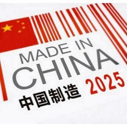 Made in China 2025, illustration