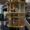 Is Quantum Computing a Cybersecurity Threat?