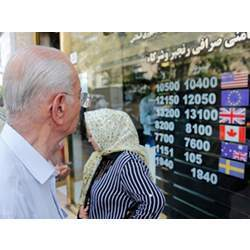 Checking exchange rates.