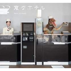Human and talking-velociraptor robots at the front desk of the Henn Na Hotel in Sasebo, Japan, were unable to understand simple questions.