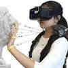 Device Simulates Feel of Walls, Solid Objects in VR