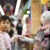 AI May Have a Lot to Learn From Children